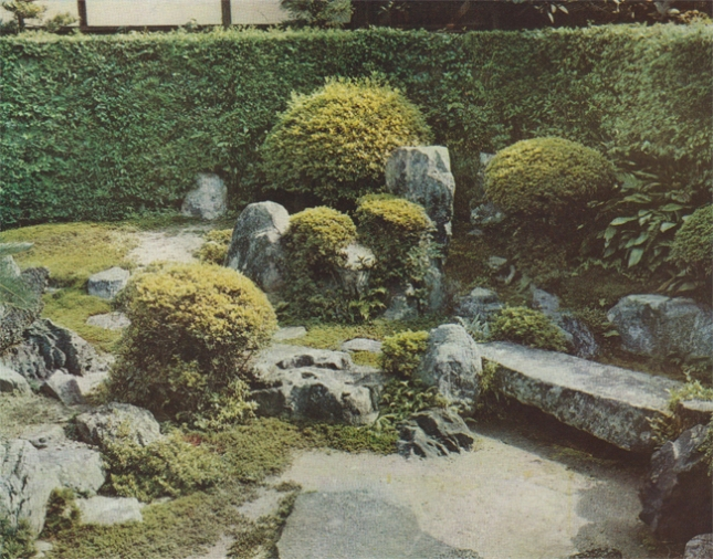 scan_JapaneseGardensToday_21_2017